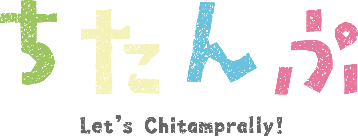 ちたんぷ Let's Chitamprally!